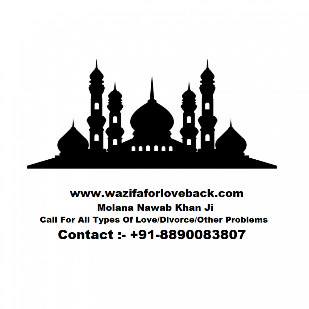 Wazifa To Make Someone Call You